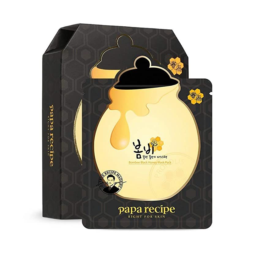 トラップ影響ボットPapa recipe Bombee Black Honey Mask Pack (25g × 10ea)/パパレシピ ボムビー ブラックハニー マスクパック (25g × 10枚)
