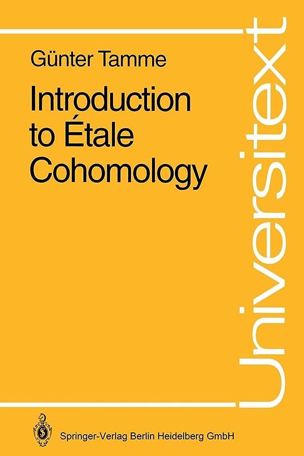 礼拝負常識Introduction to étale Cohomology (Universitext)