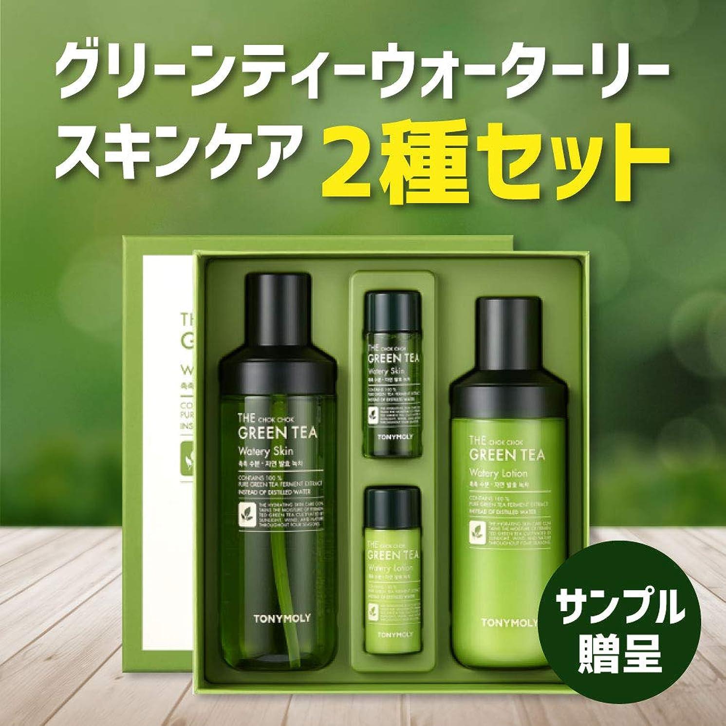 砂利パズル扱いやすいTONYMOLY しっとり グリーン ティー 水分 化粧水 乳液 セット 抹茶 The Chok Chok Green Tea Watery Skin