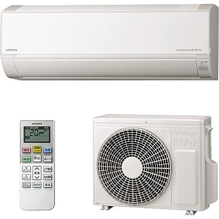 【商品配送のみ】日立 エアコン 10畳 2.8kW 白くまくん Dシリーズ RAS-D28L(W)/SET 凍結洗浄 Light ステンレス・クリーン 室内機室外機セット (2梱包)