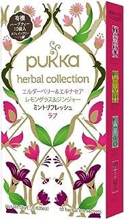 pukka(パッカ) ハーバルコレクション 有機ハーブティー 10TB