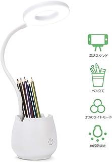 YOMYM デスクライト 目に優しい LED 【進化版】 卓上ライト おしゃれ 3段階調色 無段階調光 USBライト省エネ 多機能スタンドライト ペン立て スマホスタンド LED タッチセンサー 360°回転可能 軽量 USBポート付き 卓上ライト 電気スタンド 学習机 読書 勉強 仕事 ホワイト