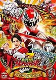 スーパー戦隊シリーズ 騎士竜戦隊リュウソウジャー VOL.1 [DVD]