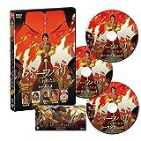 バーフバリ 失われた伝説 シーズン2 DVD-SET[DVD]