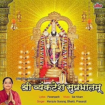 Shri Venkatesh Suprabhatam
