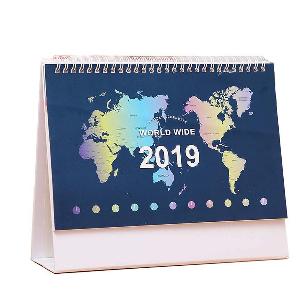 ベジタリアンパターン環境に優しい美しいメモ帳デスクカレンダーPlannerのホーム/オフィス2018?–?2019年、# 05