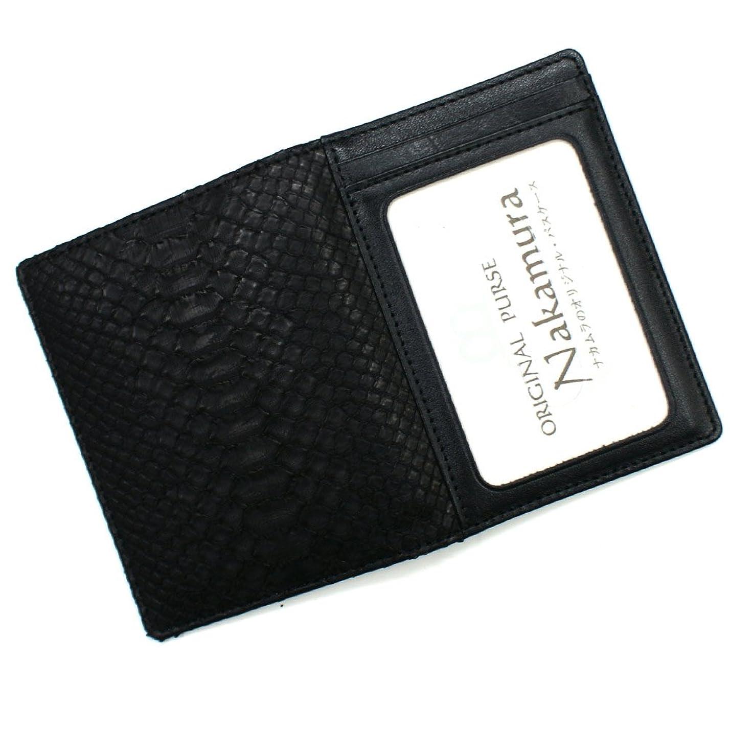 制限宝むしろMT1150-BLACK02 蛇革二つ折りパスケース「定期入れ」(パイソン革):マット仕上げブラック 02