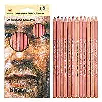 12 プロフェッショナル ソフト パステル鉛筆 木製スキン ティント パステル鉛筆 スキントーン (12ピース スキンティント 鉛筆)