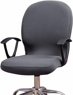 Amazon.es: fundas sillon: Oficina y papelería