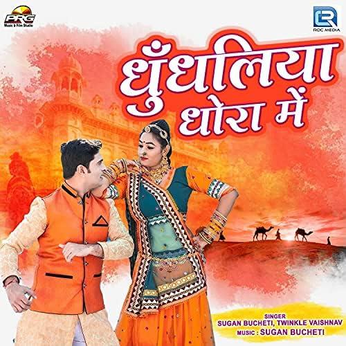 Sugan Bucheti & Twinkle Vaishnav