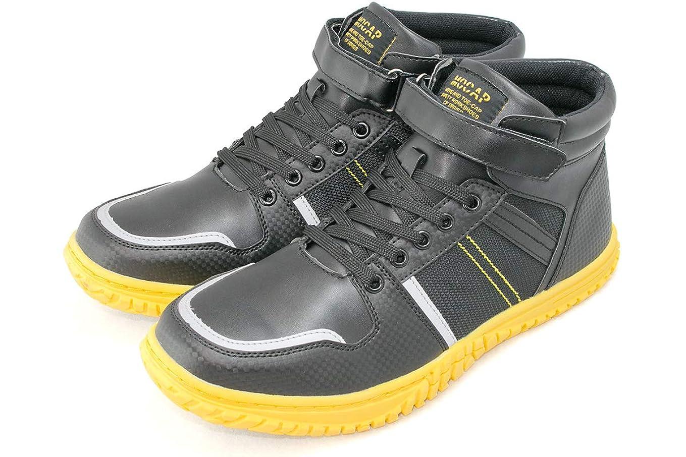 物理学者カッター酸度安全靴 スニーカー セーフティーシューズ メンズ 鉄芯 ベルクロ ハイカット CPM357 反射材