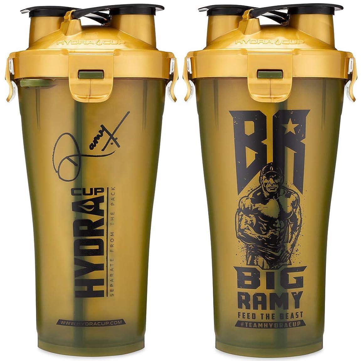 割るアート国民Hydraカップ - 36オンス 高性能デュアルシェイカーボトル 2イン1 14オンス + 22オンス 漏れ防止 素晴らしい色 特許取得済み PRE + プロテインシェイカーカップ 時間節約 準備 手に入れましょう ブラック
