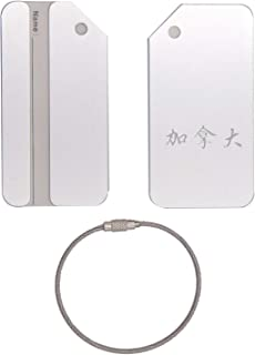 Chinese Characters Canada Stainless Steel - Engraved Luggage Tag (Metallic Silver) - For Any Type Of Luggage, Suitcases, Gym Bags, Briefcases, Golf Bags