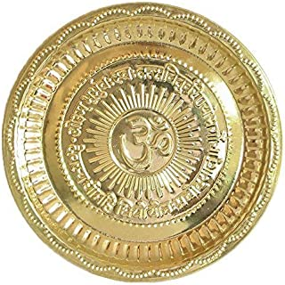 Brass Puja Thali Indian Cultural Religious Item Best for Temple, Home, Office, Diwali Pooja Samagri