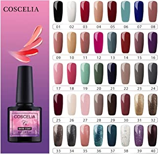 Twinkle Store 8ml、全40色 ジェルネイル カラー セルフネイル キット ジェルネイルキット led ネイルキット ジェルネイルセット (40色)