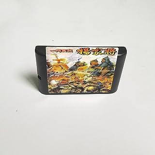 Lksya Yang Jia Jiang - Carte de jeu MD 16 bits pour cartouche de console de jeu vidéo Sega Megadrive Genesis (coque japona...