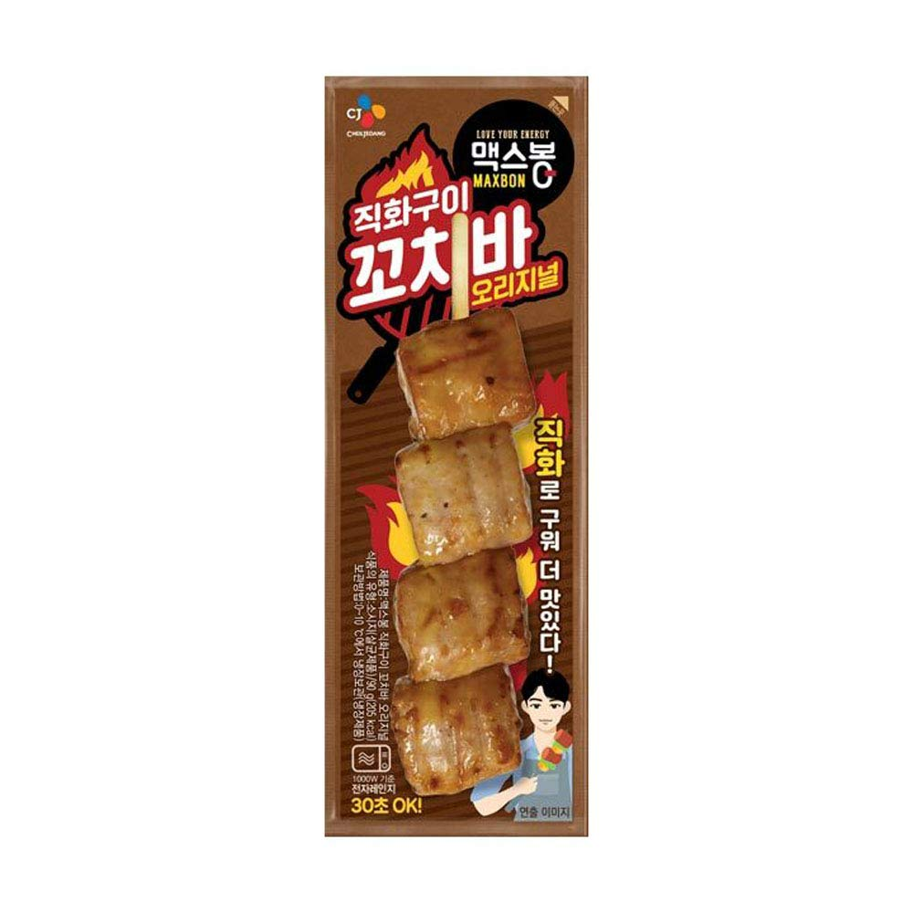 10 Packs CJ Maxbong price Korean OFFer Grilled Popular Store Convenience