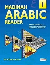 Madinah Arabic Reader Set of 8 Volumes