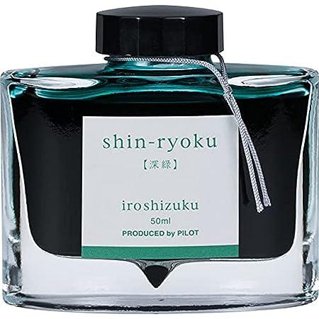 PILOT Iroshizuku Bottled Fountain Pen Ink, Shin-Ryoku, Forest Green (Dark Green) 50ml Bottle (69214), Deep Green