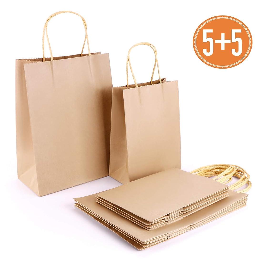 Brown Kraft Paper Bags Small Craft Gift Bags 5 pcs in 5.25