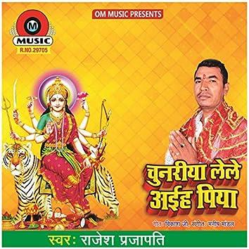 Chunariya Lele Aiha Piya - Single