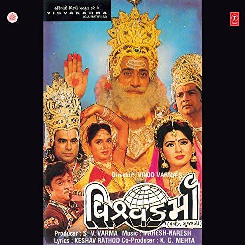 Mahesh-Naresh