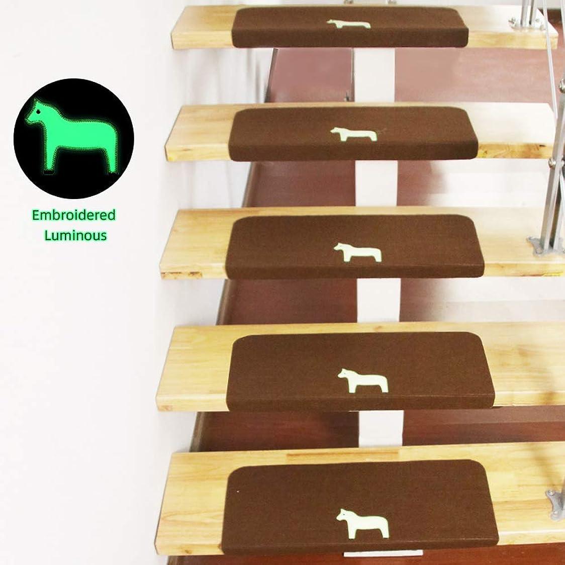 暴露する大理石緯度Indoor Stair Mats | Set of 5 | Stair Carpet with Slip-Resistant | Embroidered luminous | Glue-free Self-adhesive | Quick and Easy to Install | Premium Quality