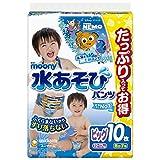 【水遊びパンツ ビッグサイズ】ムーニー水あそびパンツ 男の子 (12~17kg)10枚