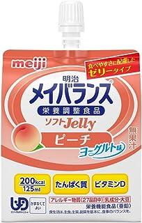 明治 メイバランスソフトJelly200 ピーチヨーグルト味 125ml