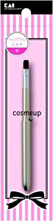 Kai HC3722 Lip Brush Natural Flat, 100 g