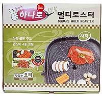 ■角型■ HANARO MULTI サムギョプサル 焼肉用 プレート ハナロ