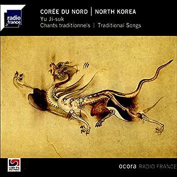 Corée du Nord: chants traditionnels