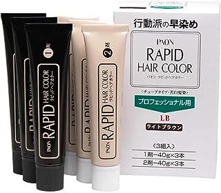 ヘンケル パオン ラピッドヘアカラー 業務用 <3組入り> (LB・ライトブラウン)