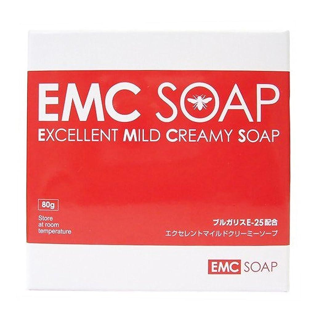 熱狂的な偉業広告する蒼基 【エジプシャンマジッククリーム】EMCソープ NEWパッケージ 80g