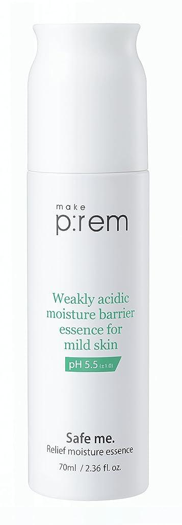 論争の的宴会ヒューマニスティック[MAKE P:REM] make prem Safe me. レリーフ水分エッセンス 70ml Relief moisture essence /韓国製 . 韓国直送品