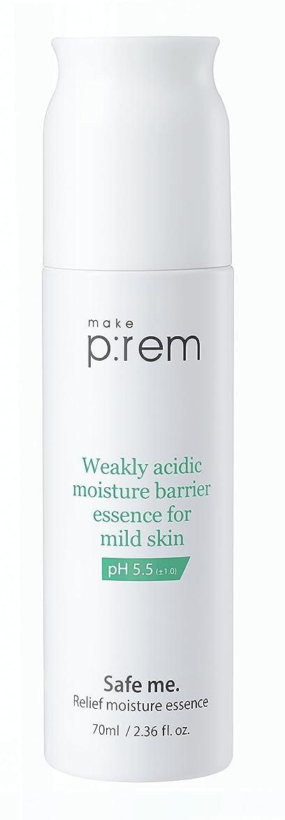 りエイリアス回想[MAKE P:REM] make prem Safe me. レリーフ水分エッセンス 70ml Relief moisture essence /韓国製 . 韓国直送品