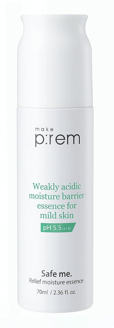 つかいます対抗くま[MAKE P:REM] make prem Safe me. レリーフ水分エッセンス 70ml Relief moisture essence /韓国製 . 韓国直送品