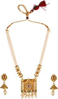 Efulgenz Indian Bollywood Traditional Rhinestone Faux Ruby Emerald Pearl Beaded Collar Strand Antique 18K Gold Tone Plated Necklace Jewelry Festive Costume Accessories for Women and Girls