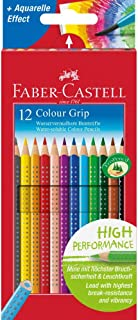 ファーバーカステル カラーグリップ水彩色鉛筆 12色(紙箱入)