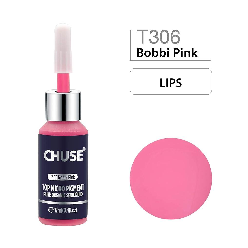 反対したラケットいつ(チュース)Chuse T306品質最高アイライナータトゥーカラーメイク色素 ボビーピンク