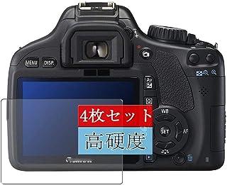 4枚 Sukix フィルム 、 キヤノン Canon デジタル一眼レフカメラ EOS Kiss X4 向けの 液晶保護フィルム 保護フィルム シート シール(非 ガラスフィルム 強化ガラス ガラス ) new version