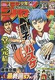 ジャンプNEXT!! 2016 vol.1 2016年 4/10 号 [雑誌]: 少年ジャンプ 増刊
