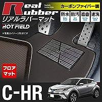 Hotfield トヨタ C-HR chr/新型対応/フロアマット カーボンファイバー調 防水/ガソリン車/運転席マットの形状:ワイドタイプ
