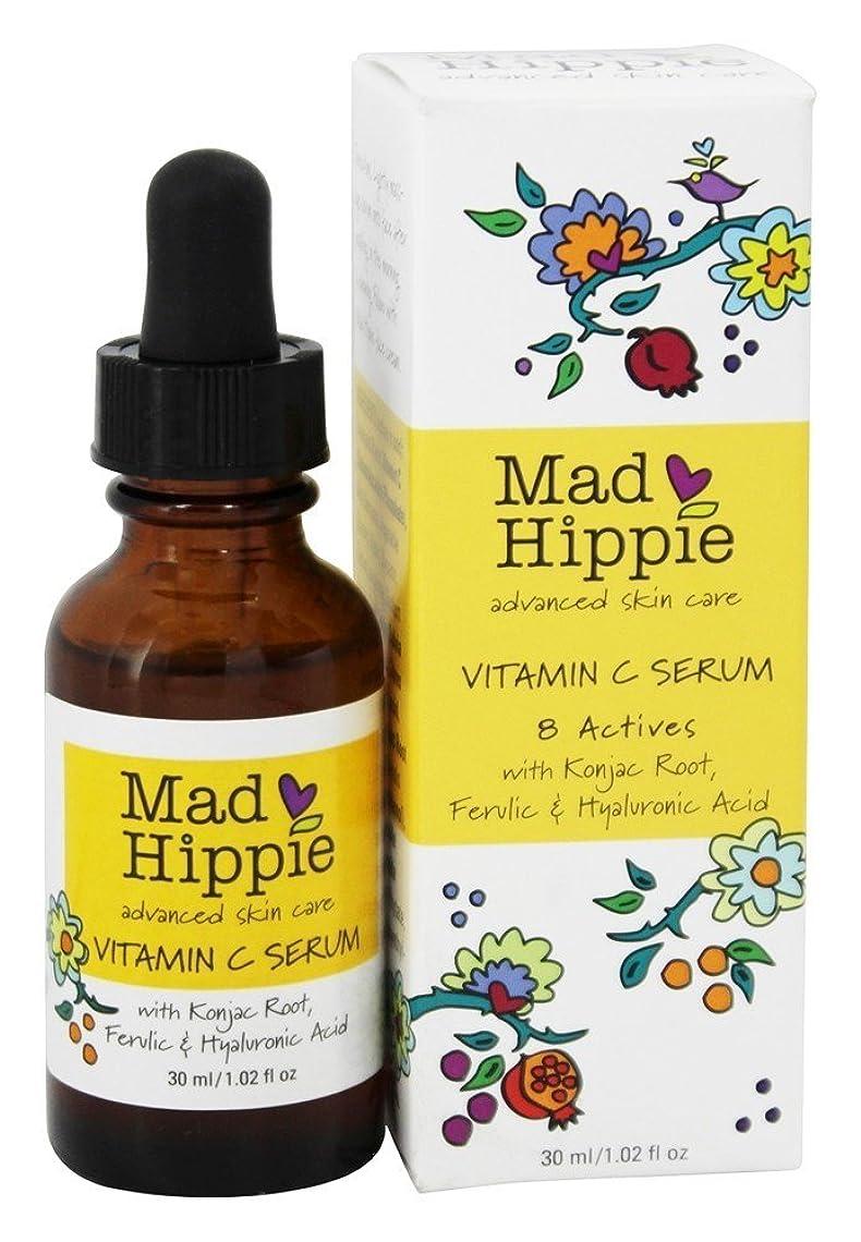 勇気のある実験室気分が良いMad Hippie - ビタミン C セラム - 30ml。 [並行輸入品]
