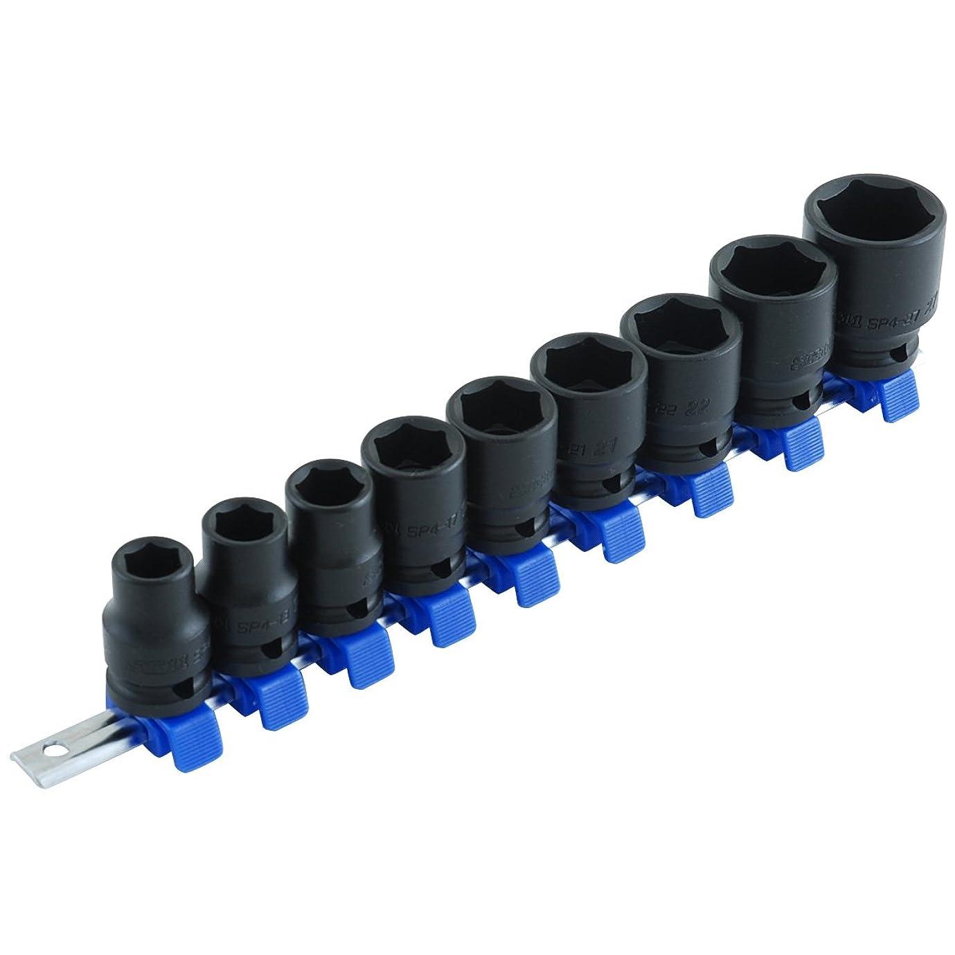 する節約する特性SK11 インパクトソケットセット SHS409P クリップ色:青 差込角:12.7mm 9点 1セット