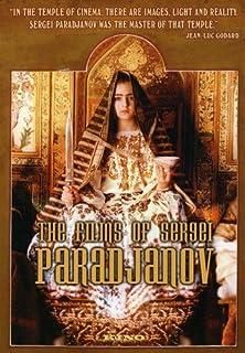 The Films of Sergei Paradjanov (Shadows of Forgotten Ancestors/The Color of Pomegranates/The Legend of Suram Fortress/Ashi...