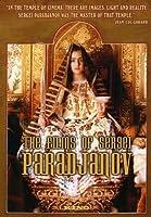Films of Sergei Paradjanov [DVD] [Import]