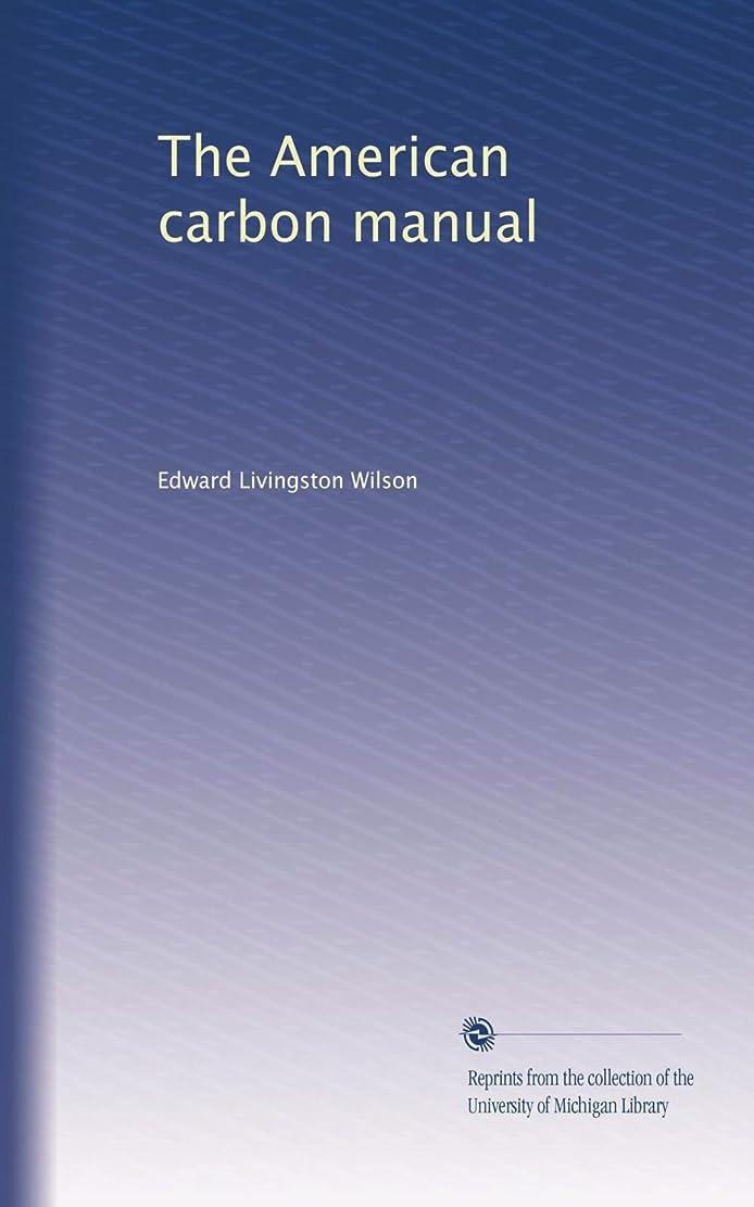 群衆あごひげピッチャーThe American carbon manual