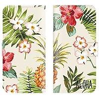 iPhone 7 対応 スマホケース 全機種対応 手帳型 花柄 夏 hawaii ハワイ アロハ パイナップル 貝 オウム ハイビスカス スマートフォン ケース
