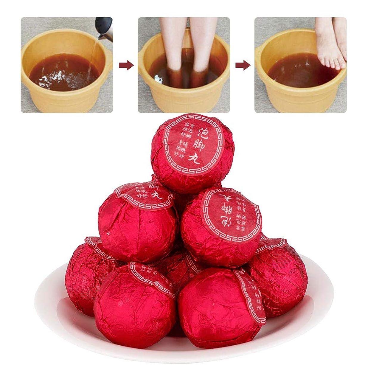 パケット餌バルクQinlorgoは、月経困難症フットケアバスソークピルを軽減します